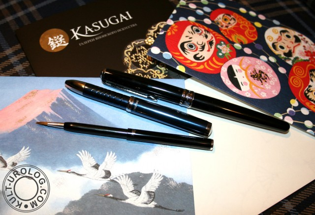 cartes_postales_kasugai_petersbourg_platinum_brush_pen