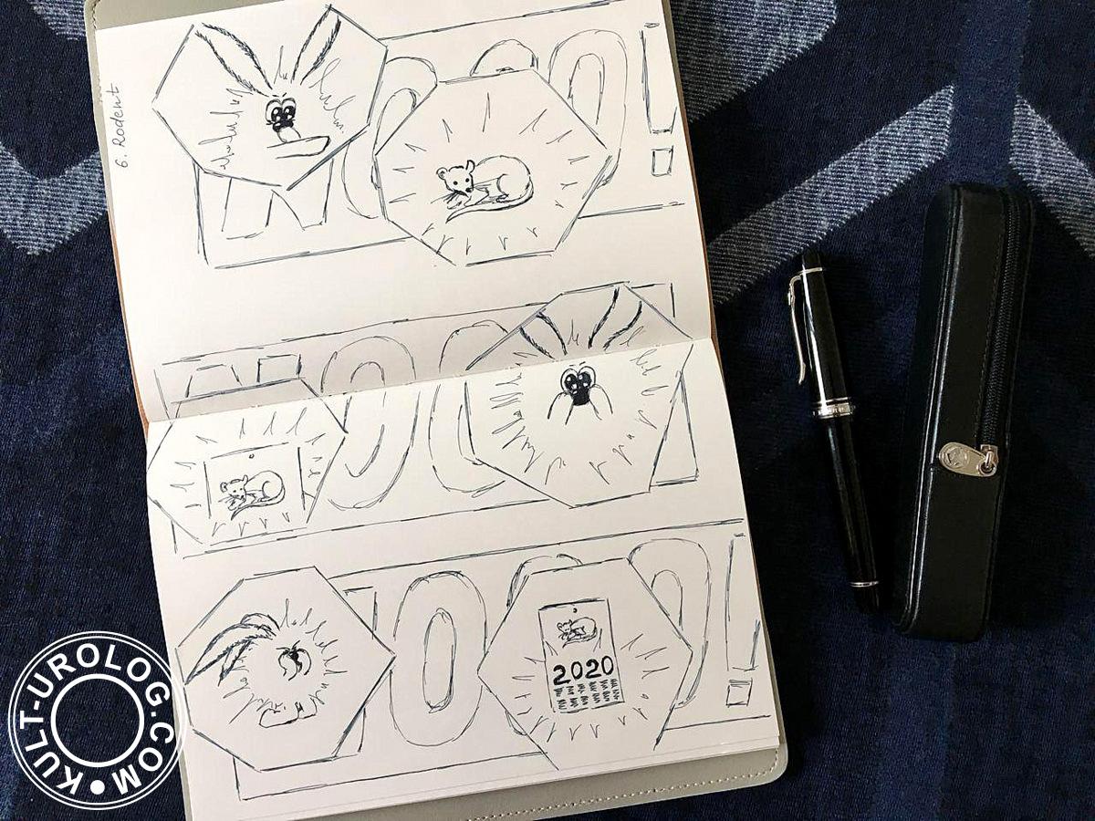 Inktober: Rodent (6 октября)